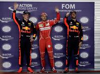 Феттель выиграл квалификацию Гран-при Сингапура и удивился