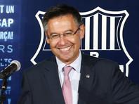 """Болельщики """"Барселоны"""" собирают подписи за отставку президента клуба"""