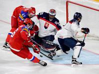 Российские хоккеисты стартуют на Олимпиаде матчем со словаками