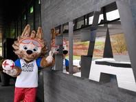Билеты на матчи финальной стадии чемпионата мира по футболу 2018 года начнут продаваться 14 сентября через сайт FIFA.com/bilet с 12:00 по московскому времени, сообщает сайт Международной федерации футбола (FIFA)