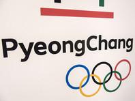 Петицию об отстранении россиян от Олимпиады подписали представители еще пяти стран