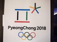 Семнадцать стран потребовали отстранить россиян от участия в Олимпийских играх