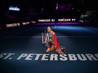Санкт-Петербург претендует на проведение итогового турнира WTA