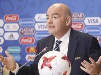 Глава ФИФА призвал народы мира посетить Россию во время ЧМ-2018