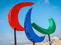 ПКР надеется, что сборной РФ разрешат участвовать в Паралимпиаде-2018
