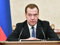 Премьер-министр Дмитрий Медведев утвердил размер олимпийских бонусов