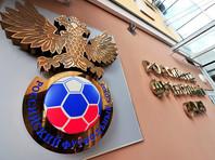 Сборная России по футболу в октябре сыграет с Южной Кореей и Ираном