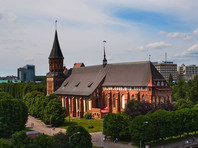 Жителям Калининграда посоветовали покинуть город на время матчей ЧМ-2018