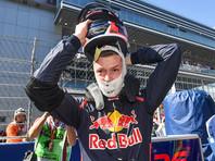 """Российский пилот чемпионата мира по автогонкам в классе машин """"Формула-1"""" Даниил Квят больше не является членом гоночной программы """"Ред Булл"""""""