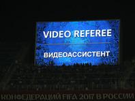 Правление Премьер-лиги проголосовало за введение видеоповторов в чемпионате страны