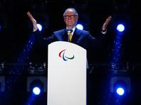 Организаторы Игр в Рио-де-Жанейро арестованы по обвинению в подкупе членов МОК