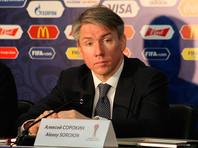 ФИФА озабочена отсутствием у России прав на трансляции матчей ЧМ-2018