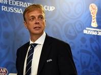 У ФИФА нет претензий к России по темпам подготовки к чемпионату мира по футболу