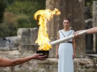В Греции зажжен огонь для зимних Олимпийских Игр 2018 года в Пхенчхане