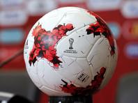 Призовой фонд чемпионата мира по футболу увеличен до 400 млн долларов