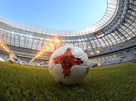 Расходы на проведение в РФ чемпионата мира по футболу возросли еще на 34,5 млрд рублей