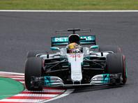 Льюис Хэмилтон будет стартовать первым на Гран-при Японии