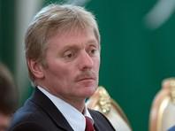 Песков рассказал о давлении США на МОК с целью недопуска россиян на Олимпиаду