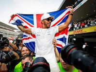 """Британец Льюис Хэмилтон досрочно стал четырехкратным чемпионом """"Формулы-1"""""""