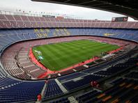 """Из-за референдума в Каталонии хотели отменить матч """"Барселона"""" - """"Лас-Пальмас"""", но игра все-таки состоялась"""