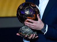 """Журнал France Football публикует список претендентов на """"Золотой мяч"""""""