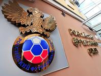 РФС объяснил россиянам, почему сборная деградирует в рейтинге ФИФА