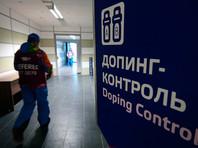 МОК может аннулировать результаты лыжников РФ в Сочи из-за вскрытия их допинг-проб