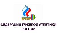 Для отстраненных штангистов РФ хотят провести альтернативный чемпионат мира