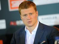 Боксер Александр Поветкин в декабре проведет титульный бой в Екатеринбурге