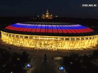 """Реконструированные """"Лужники"""" откроют футбольным матчем Россия - Аргентина"""