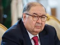 """Болельщики """"Арсенала"""" просят Усманова не продавать свою долю акций клуба"""