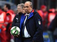 Виновник итальянского фиаско на ЧМ-2018 потребовал компенсацию за свое увольнение