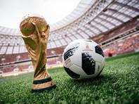 Лионель Месси представил в Москве официальный мяч ЧМ-2018