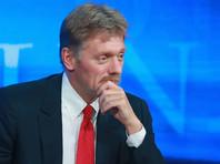 Кремль пообещал защиту российским спортсменам от безосновательных обвинений