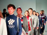 В Москве показали новую форму олимпийской сборной РФ, которая может не пригодиться