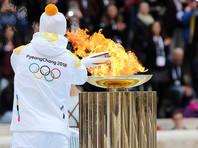 Москва надеется на продолжение взаимодействия с МОК, не хотела бы реализации сценария неучастия сборной РФ в Олимпиаде 2018 года в южнокорейском Пхёнчхане. Об этом сообщил журналистам пресс-секретарь президента РФ Дмитрий Песков