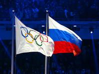 МОК назвал спекуляцией информацию NYT о запрете гимна России на ОИ-2018