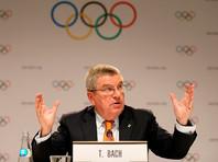 На МОК оказывается давление по вопросу допуска россиян на Игры-2018, признал Томас Бах