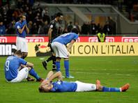Итальянские футболисты не смогли пробиться на чемпионат мира в России