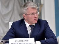 """Министр спорта рассказал о пособниках Родченкова, """"сливших"""" WADA базу данных"""
