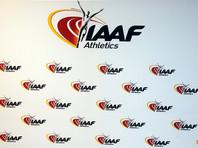 Совет IAAF продлил отстранение Всероссийской федерации легкой атлетики