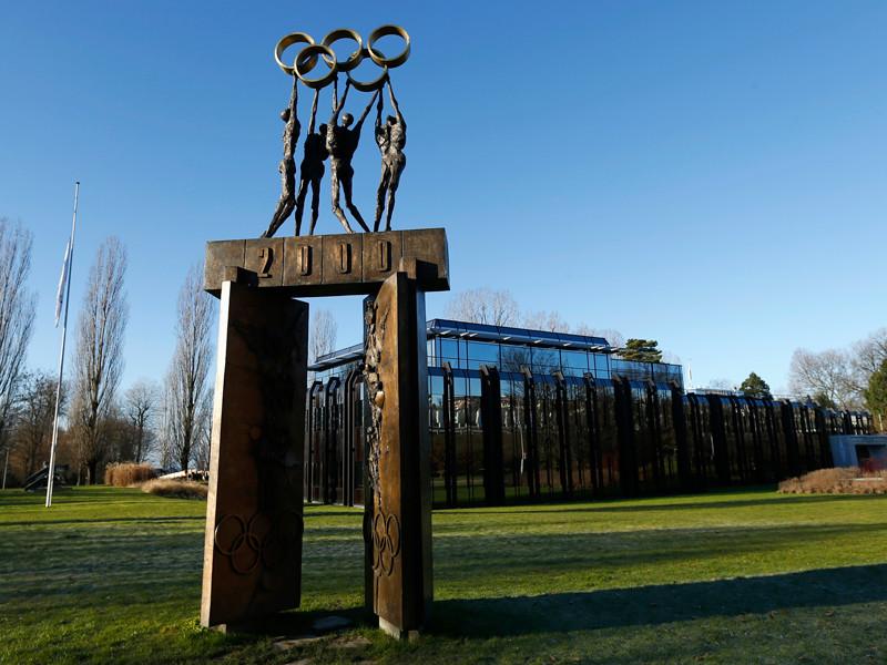 МОК пытался отобрать у России одну несуществующую олимпийскую медаль