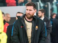 Лионель Месси считает, что итальянский футбол уже не тот