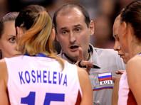 Тренерский штаб сборной России по волейболу отправлен в отставку после чемпионата Европы