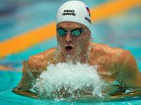 Пловец Владимир Морозов победил на этапе Кубка мира в Токио