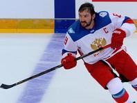 Хоккеист Овечкин объявил о создании общественного движения Putin Team