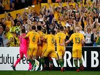 Сборная Австралии по футболу завоевала предпоследнюю путевку на мундиаль