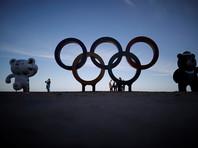 На зимних Играх-2018 впервые в истории выступят афганские спортсмены