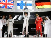 """Заключительную гонку сезона в """"Формуле-1"""" выиграл финн Валттери Боттас"""