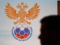 Матч чемпионата ПФЛ аннулировали из-за ставок, сделанных футболистами